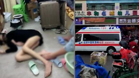 南昌一幼儿园5名工作人员死亡 均为2016级在校生, 部分家长已赴现场