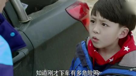 《小爸爸》文章逃避盖学校的事, 夏天很生气和他吵架后跑了!