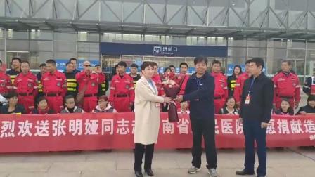 河南郑州张明娅成功捐献造血干细胞  给陌生少女重生希望