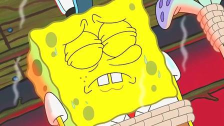 """章鱼哥和蟹老板成了""""铁板烧""""?"""
