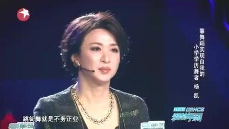 小学学历的舞者, 被杨丽萍高度点评, 金星: 十年前我见过你跳舞!