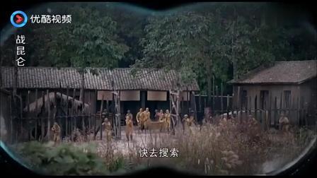 战昆仑: 女子一发信号弹, 就让战友调好迫击炮, 直接端掉鬼子老窝