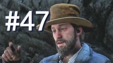 《荒野大镖客2》攻略 四十七 支线任务: 收债 第五部分 捕猎白美洲狮