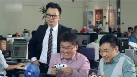 大鹏搞笑小视频, 屌丝男士上班和哥们姜涛打游戏气的老板喷血