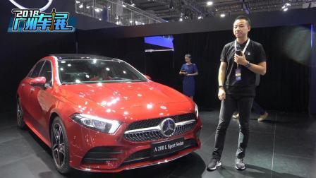 广州车展: 采用最新家族设计 胡正阳抢先实拍全新奔驰A200L