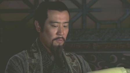 刘备占领西川进入大殿: 整日沉溺于美酒佳人枉为人主!