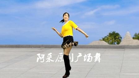 很火的歌《全民社会摇》入门32步子舞, 新颖时尚, 附教学
