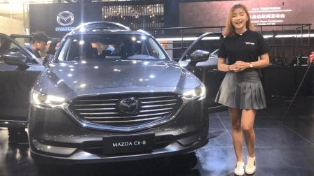 广州车展: 马自达CX-8亮相 对手直指汉兰达 - 大轮毂汽车视频