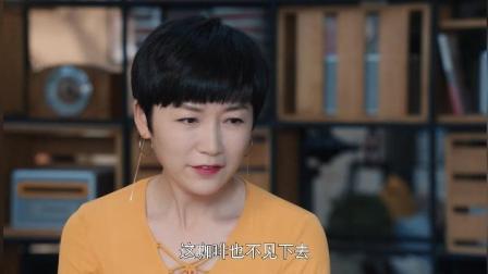创业时代-郭鑫年咖啡可以免费续杯, 你不知道吗?