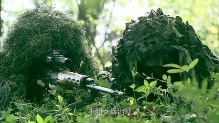 我是特种兵 女兵徒步十几公里山区, 误进军事禁地是为什么