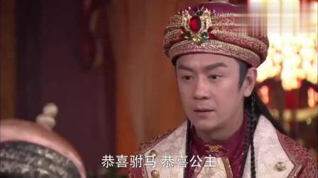 薛平贵与王宝钏: 听到女儿有喜了, 两个人高兴坏了, 差点没跳起来