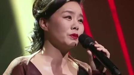《忐忑》原唱龚琳娜, 殿堂级别的歌手, 一首《庭院深深》惊艳全场!
