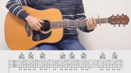 【琴侣课堂】吉他弹唱教学《二十岁的某一天》