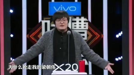 王建国吐槽刘嘉玲怎么大岁数了还来内地捞钱