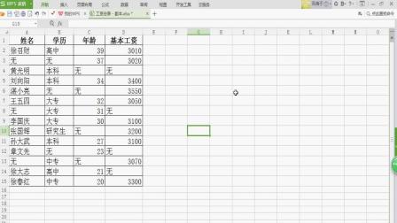 EXCEL使用技巧: 如何在表格中实现对一个单元格固定录入