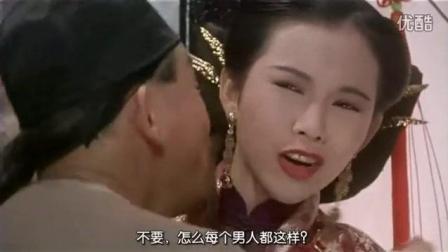 青楼女子如烟太受欢迎了, 结果连皇上都来了!