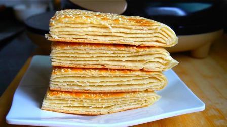 发面千层饼新做法, 外酥里软, 层次丰富, 一张大饼解决全家人早餐