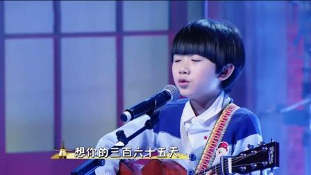 小小年纪那么有才华, 9岁小男孩弹唱一曲, 完全沦陷他的歌声里