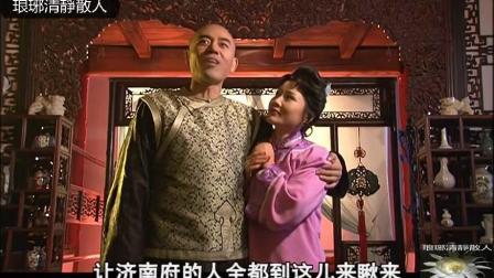 大宅门: 白景琦畅春园找杨九红, 不但踢人还开枪, 七爷逛窑子也这么横!