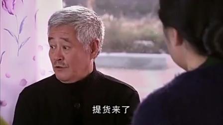 乡村爱情, 王大拿登门邀请刘大脑袋, 董事长说话就是有水平!