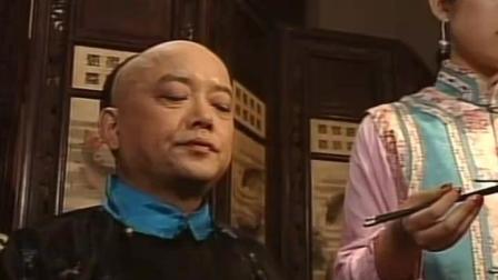 宰相刘罗锅: 和珅家吃饭前还得背上一遍《锄禾》, 清朝第一贪果然与众不同!