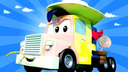 61 超级卡车卡尔变身成成幸运的卢克