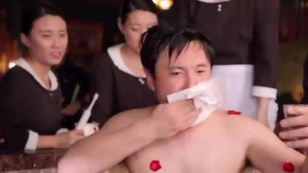 沈腾自爆演《西虹市首富》这段被NG很多次, 自己都不行了!