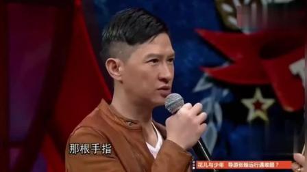 大家好我是渣渣辉, 影帝果然不一样, 普通话自成一派!