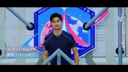 跳水王子田亮遭遇滑铁卢,接连失误好懊恼,坦言离航天员标准太远