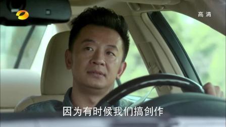 司机与坐车的大哥说话, 但是话里话外好像有别的意思!