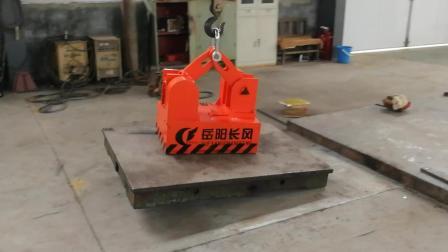 永磁起重器吸吊5吨钢坯碰撞测试视频