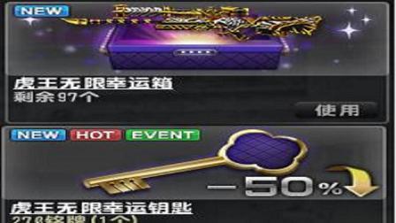 CSOL白嫖一个【虎王】M95无限幸运箱反恐精英OL1