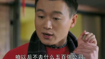 北京小爷用老人参熬鸡汤 不料女孩喝了之后狂流鼻血 这下补过了!