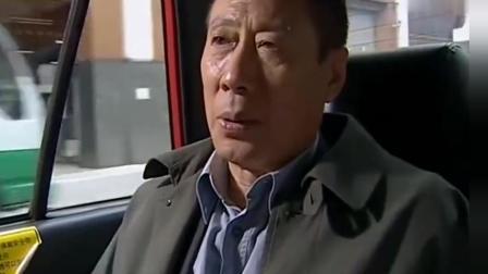 北京大叔去香港找弟弟 司机一看地址 竟是香港最有钱人住的地方!