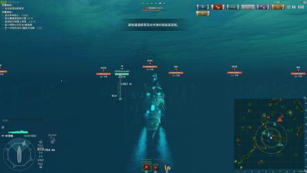 【战舰世界】亚服万圣节活动: 恐怖深海高难度!