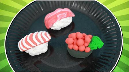 快速制作日本料理寿司饭团超轻粘土彩泥橡皮泥教程趣盒子手工课