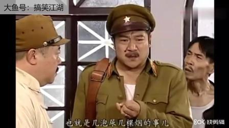 地下交通站: 黄金标、白翻译说鬼子的事, 贾队长听懵了