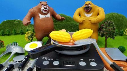 熊大熊二儿童过家家玩具电磁炉玩具炒锅玉米火腿肠牛排