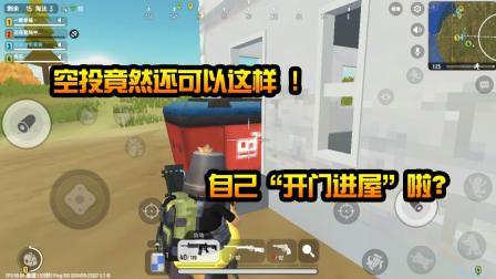 """安安香肠派对: 没有弹药了! 只好拿狙击枪当""""喷子""""用成功复仇!"""