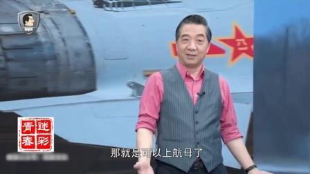 张召忠: 歼-10B实现矢量推动发动机, 将来有没有可能搞成垂直起降的