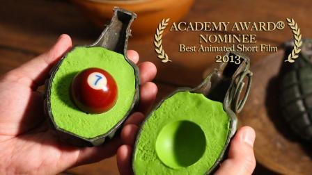 奥斯卡最佳短片提名《鳄梨色拉》, 用定格技巧拍摄, 一起来见识下