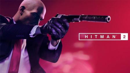 【ORNX 游戏测评】光头47的全新暗杀之旅《杀手: 第二季》游戏评测
