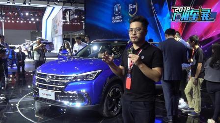 广州车展: 国产最美轿跑SUV? 长安CS85亮相 颜值真的相当高了