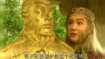 天地争霸美猴王: 听完通臂猿猴和雀仙的爱情故事, 肥猪情圣上线!