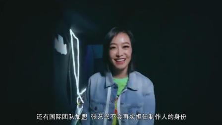 第二季《偶像练习生》换女导师, 宋茜变制作人, 蔡徐坤前来帮唱