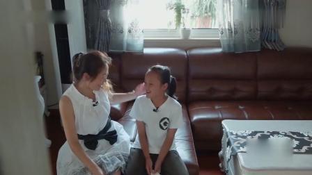 变形计: 节目中最好看的村娃, 妈妈欣慰长这么漂亮还好懂事!