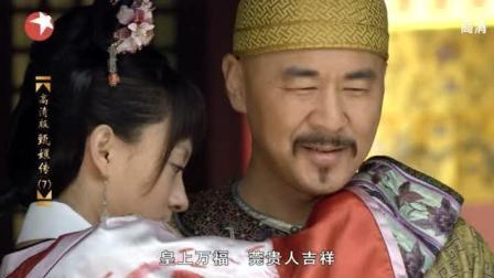 皇上亲自抱甄嬛回宫还封为贵人, 皇上这些话真是让人感动