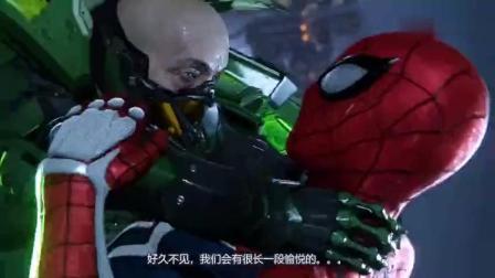 蜘蛛侠追击电光人, 半路杀出个秃鹰, 直接叼走蜘蛛侠