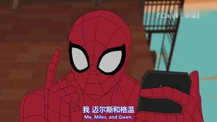 蜘蛛侠要疯了, 城市里出现一百万五十业余蜘蛛侠?