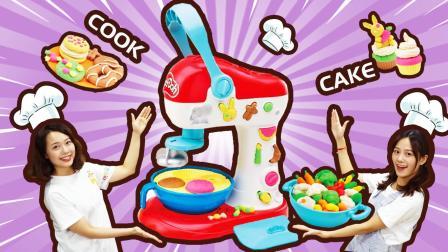 玩具百宝箱 培乐多蛋糕组合玩具彩泥手工制作美食蛋糕